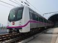 [西安]地铁车站区间暗挖隧道施工方案
