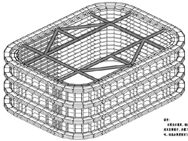 预应力混凝土连续梁桥承台施工方案