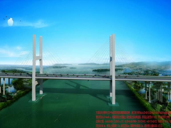 [福建]特大桥钢栈桥施工设计计算书