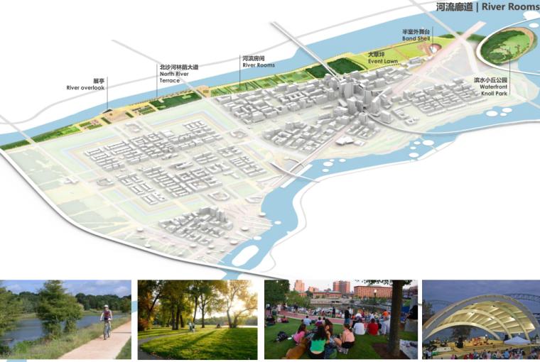 [北京]街区及其周边地区规划设计国际方案征集方案文本-SASAKI_7
