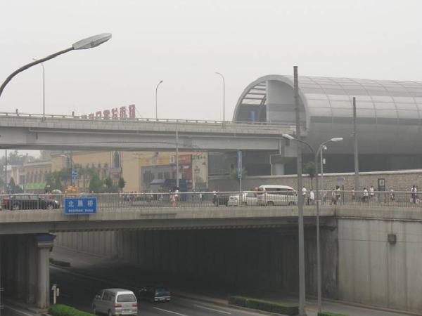 城市快速路设计规程第十章景观与环境