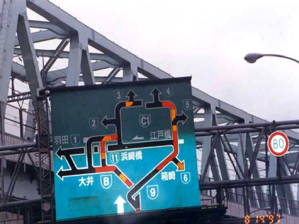 道路交通标志标线及交通信号控制总结课件(101页)
