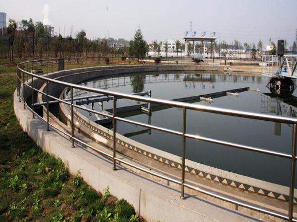 市政污水处理概述讲义总结(44页)