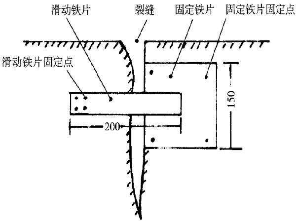 地铁盾构隧道施工监测技术总结(49页)