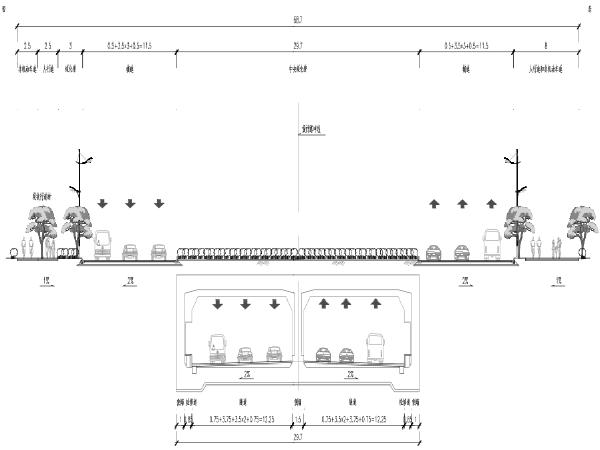 三条道路规划/延长/交叉口隧道工程施工图纸设计(大量图纸)