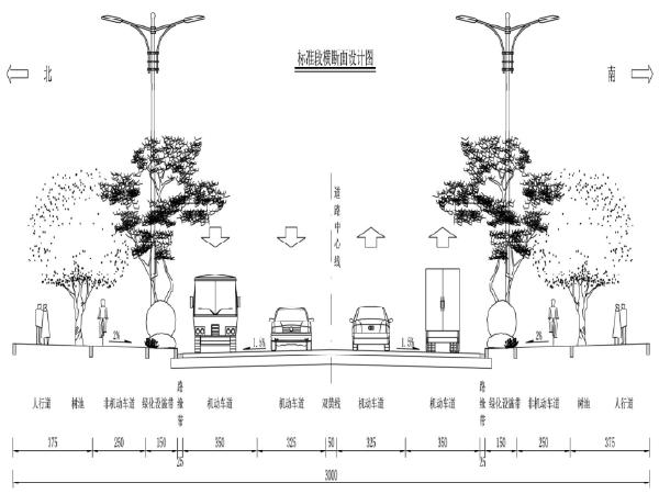 [长沙]阳光路等四条道路综合施工图纸(上百张图)
