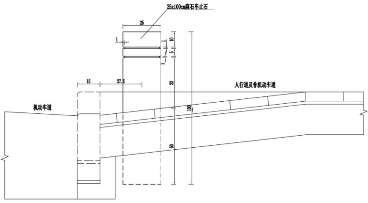 [长沙]城市次干路(道路/电气/排水/绿化)施工图纸(附工程量清单)_10