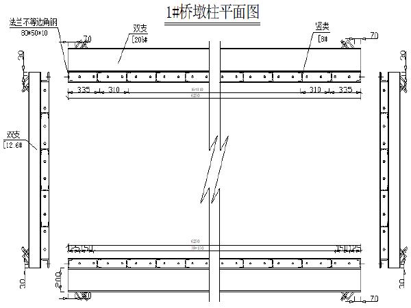 道路工程中的桥梁工程墩柱施工方案(27页)