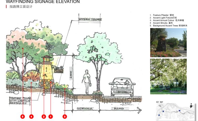 [湖北]郧阳岛生态文化旅游度假区道路景观设计+JWDA_9