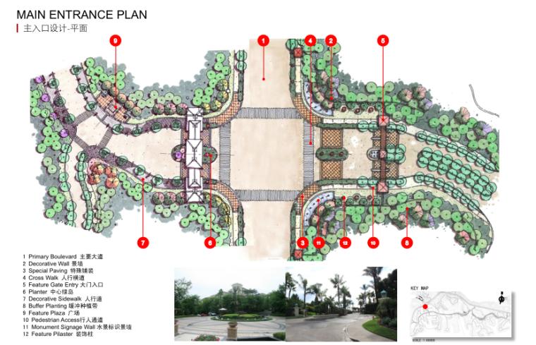 [湖北]郧阳岛生态文化旅游度假区道路景观设计+JWDA_4