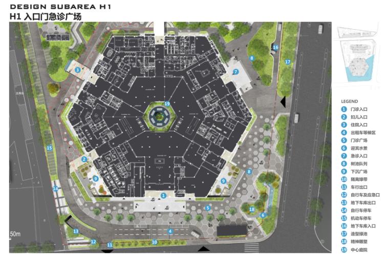 [江苏]徐州市北区股份制医院景观设计深化方案文本(六边形)_15