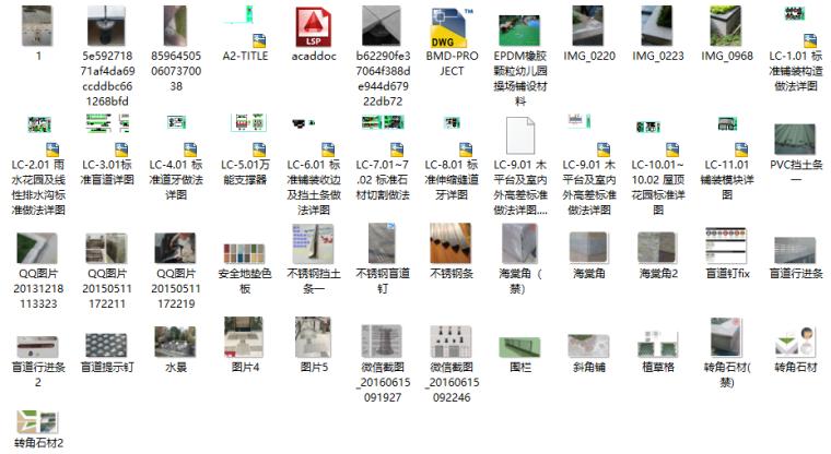 [深圳]万科滨海置地大厦景观全套CAD施工图(含屋顶花园景观)_1