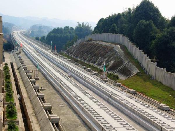 成贵铁路CRTSⅢ型板式无砟轨道设计技术交底资料