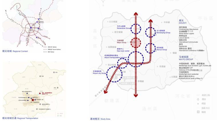 [北京]顺义新城景观规划方案文本_6