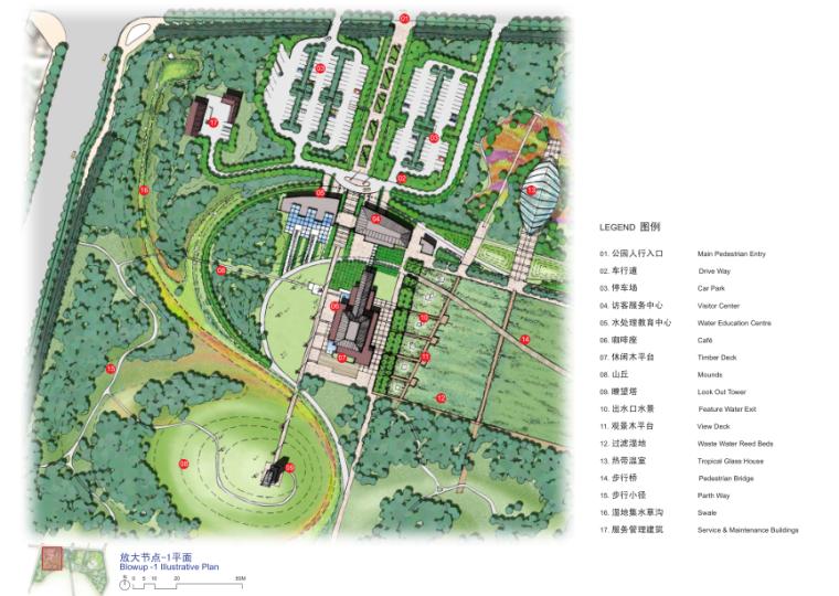 [北京]顺义新城景观规划方案文本_14