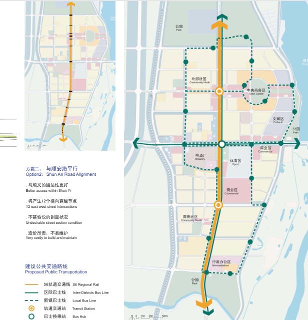 海澜新城景观规划方案文本