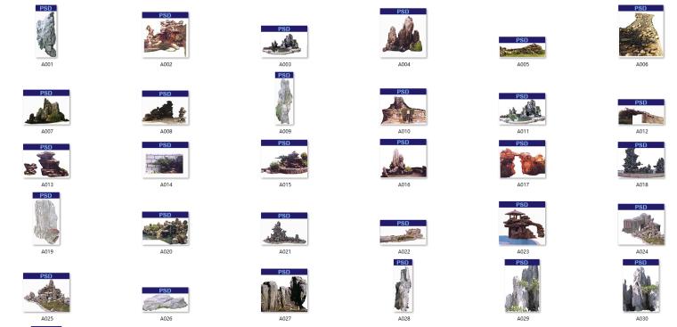 263套假山石头psd素材(1-100)