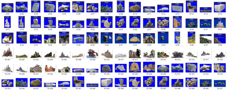 263套假山石头psd素材(101-263)