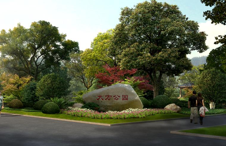 景观ps效果图-公园景观入口psd分层素材