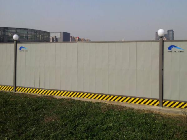 [成都]地铁土建工程安全文明施工策划方案