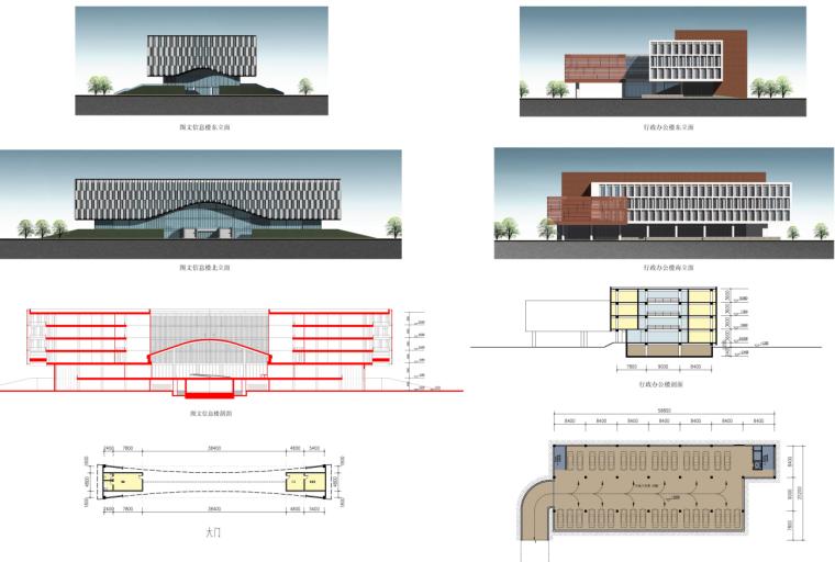[江苏]南京交通职业技术学院学校建筑方案设计图(JPG+SU)_8