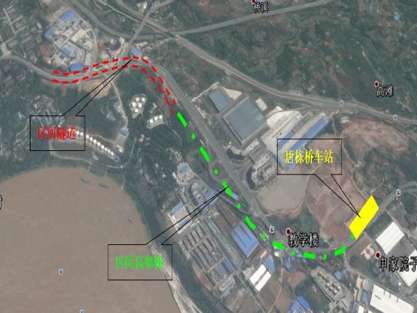 [重庆]轨道交通土建工程项目管理策划书