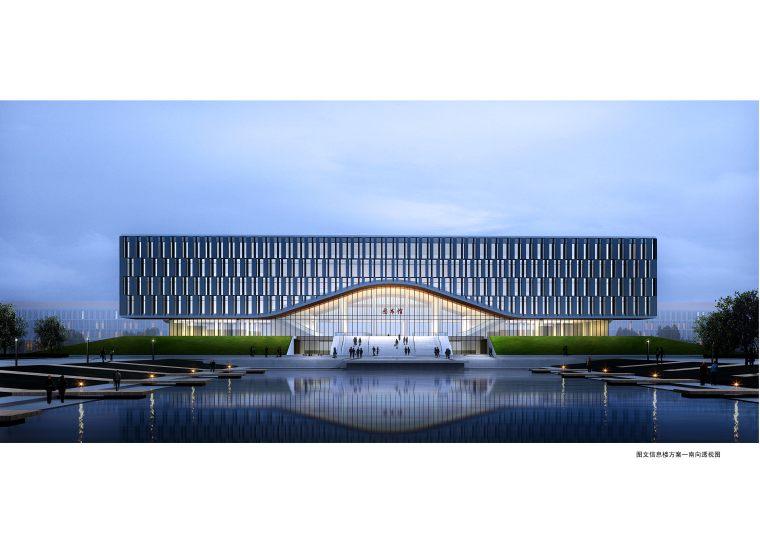 [江苏]南京交通职业技术学院学校建筑方案设计图(JPG+SU)_2