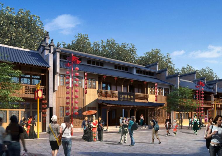 [重庆]传统民居住宅区规划设计方案文本(知名设计院)