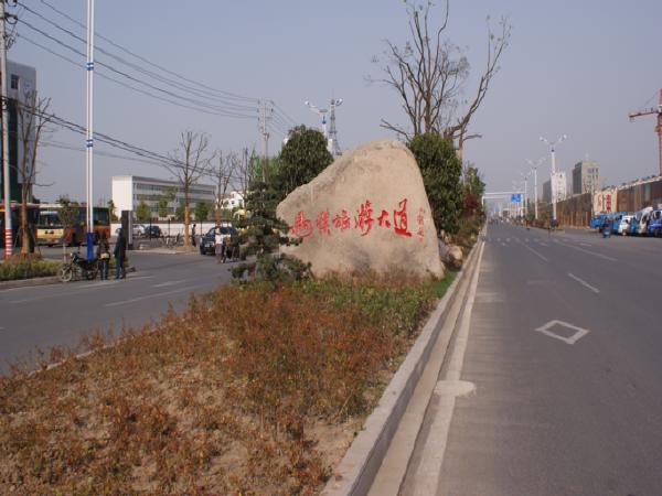 城市入口区域道路景观设计