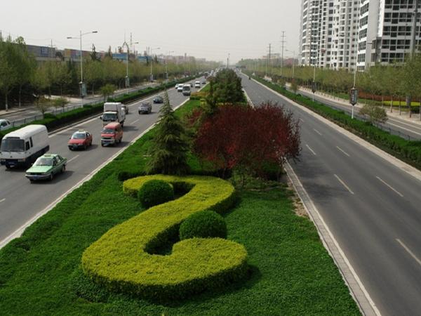 城市道路绿地景观设计PPT(122页)
