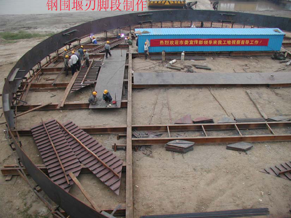 [安庆]长江公路大桥设计与施工介绍