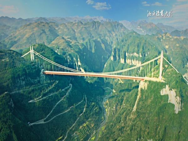 [湘西]矮寨大桥设计理念与启示