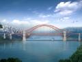 [重庆]朝天门长江大桥钢桁拱桥设计简介ppt