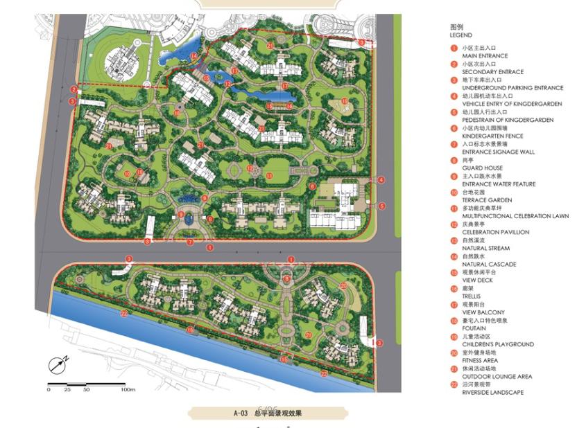 [深圳]顺德深业城二期景观工程控制手册方案文本-居住区景观-土木资料网