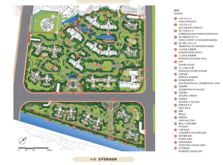 [深圳]顺德深业城二期景观工程控制手册方案文本