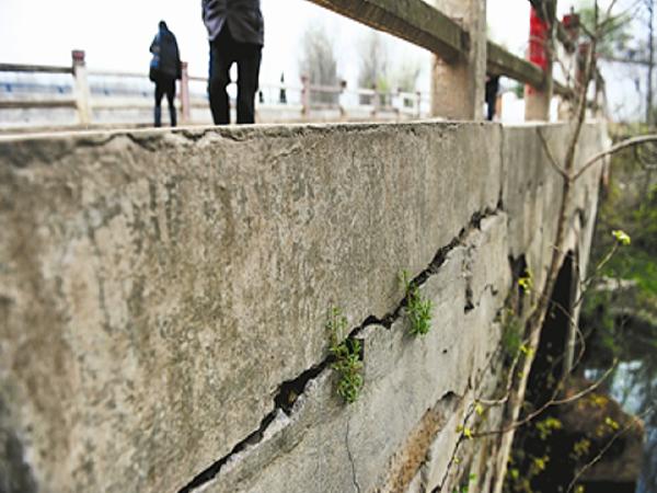 桥面防水系统SBS改性沥青同步碎石粘结层防水技术