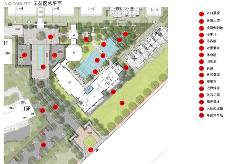 [浙江]杭州君望居住区示范区景观方案文本-张唐