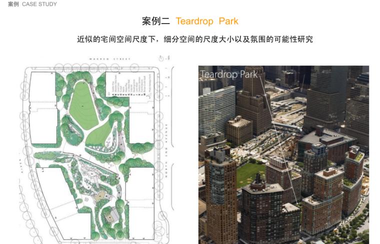 [陕西]西安高新水晶居住区景观概念方案设计(中央庭院)-张唐_9