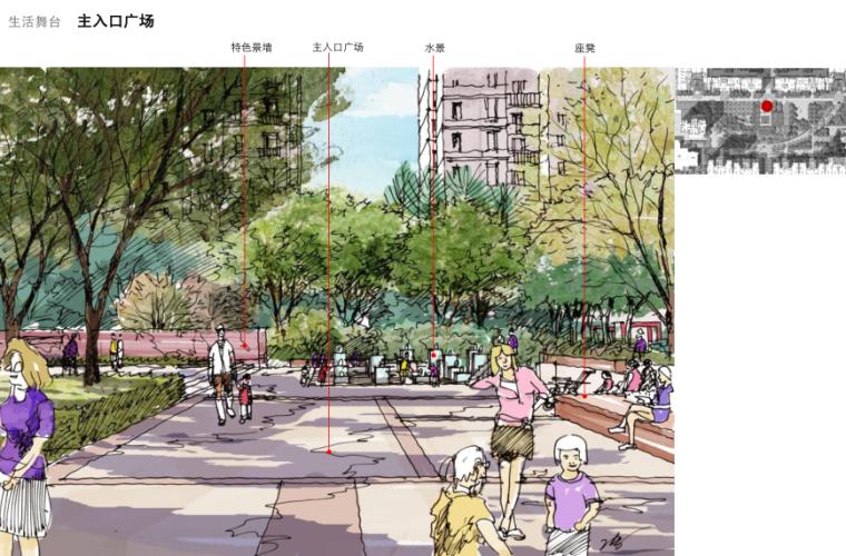[陕西]西安高新水晶居住区景观概念方案设计(中央庭院)-张唐_3