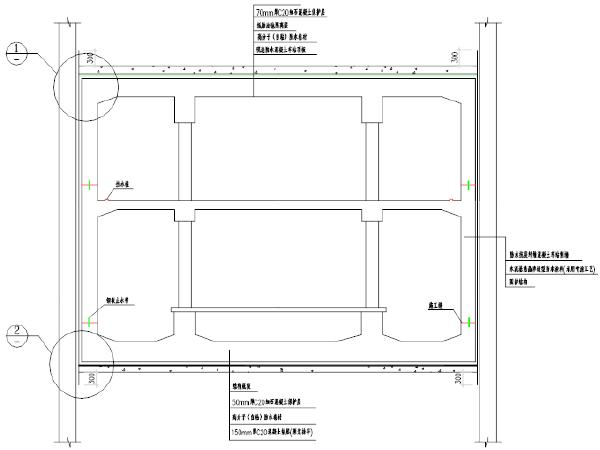 地铁车站结构防水施工技术交底