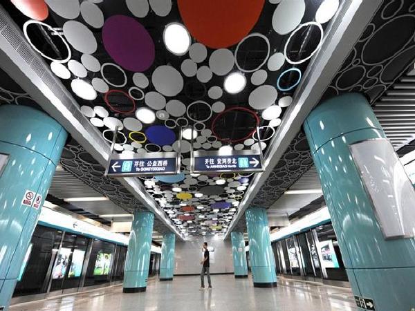 [北京]地铁工程防水施工培训讲义(82页)