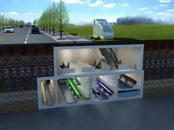 干线综合管廊主体结构防水施工方案
