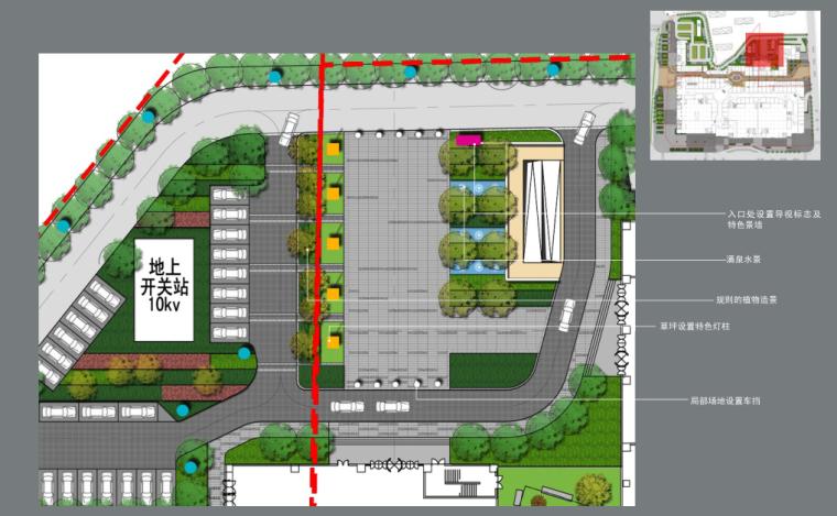 [上海]周浦知名地产广场景观和外部空间深化设计方案文本_8
