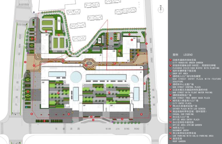 [上海]周浦万达广场景观和外部空间深化设计方案文本