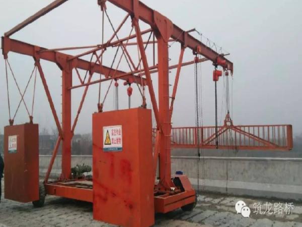 [重庆]高速公路桥梁墙式防撞护栏施工方案