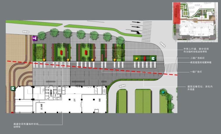 [上海]周浦知名地产广场景观和外部空间深化设计方案文本_7