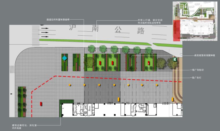 [上海]周浦知名地产广场景观和外部空间深化设计方案文本_6