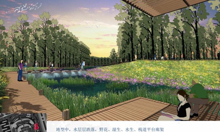 [山西]晋中湿地公园景观深化方案文本—土人