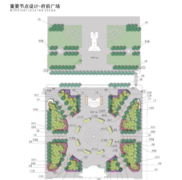 [山西]孝义市道路街道风貌设计文本_3
