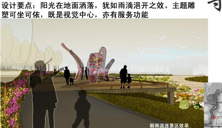 [江苏]睢宁新城区花径道路景观方案深化文本_3